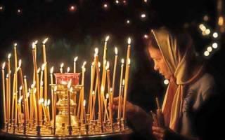 Молитва об усопших покороче