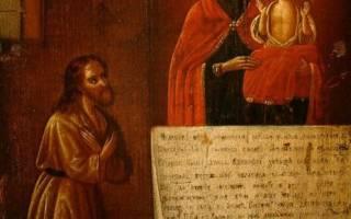 Молитва от уныния и отчаяния