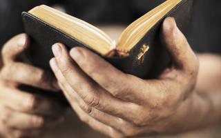 Молитва за анализы