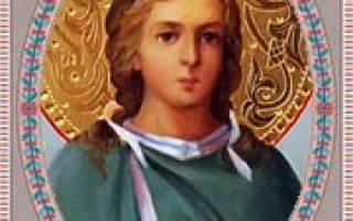 Молитва святая глафира