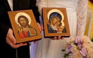Молитва для молодых перед свадьбой