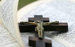 Молитва которая читается на 40 дней