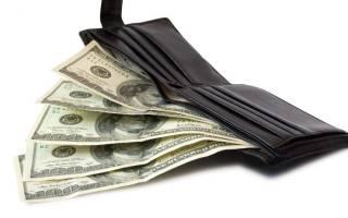 Молитва на новый кошелек чтобы водились деньги