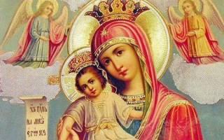 Молитва богородице достойно есть на русском