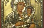 Молитва божией матери иерусалимская