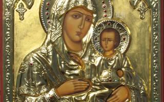 Молитва перед иконой иерусалимская