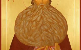 Молитва иконе максима грека