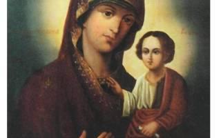Иверская божья матерь икона молитва