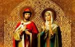 Молитва к февронии и петру о сохранении семьи