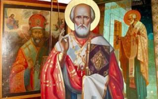 Молитва николаю чудотворцу наказать обидчика короткая