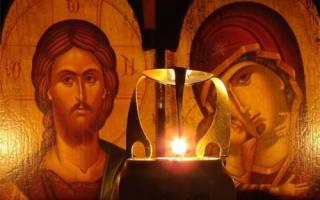 Молитва от негативного воздействия