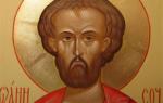 Самая сильная молитва на торговлю иоанну