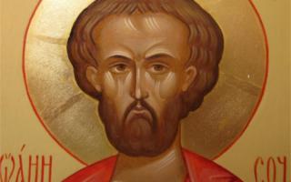 Молитва иоанну новому о помощи в торговле
