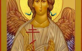 Молитва ангелу хранителю максиму