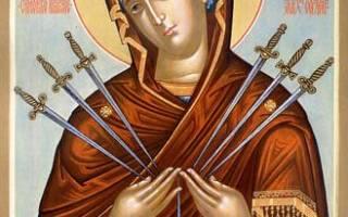 Молитва иконе умягчение злых сердец значение в чем помогает