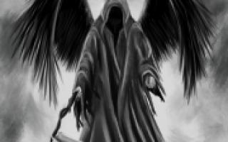 Молитва ангела смерти