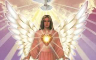 Молитва архангелу чамуилу о поиске работы
