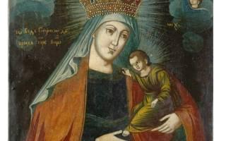 Молитва к иконе избавление от бед страждущих