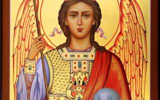 Молитва к архангелу михаилу на деньги