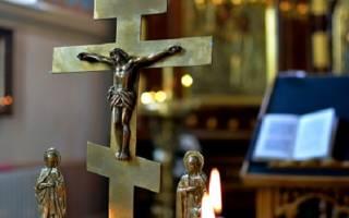 Молитва святому о помощи в любви
