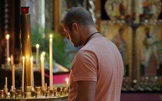 Молитва сорокоуст о здоровье