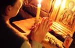 Молитва над обуреваемыми от злых духов