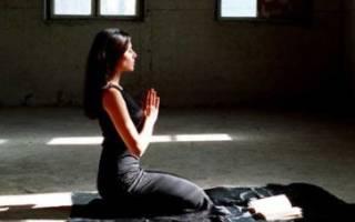 Молитва чтобы полюбить свое тело