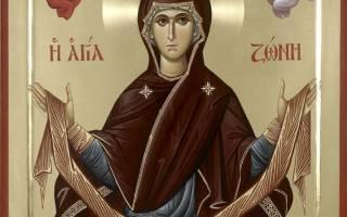 Икона пояс богородицы молитва