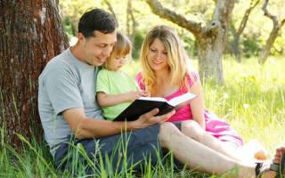 Сильная молитва на семейного благополучия