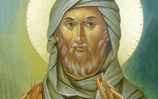 Молитва ефрема сирина о обидящих нас