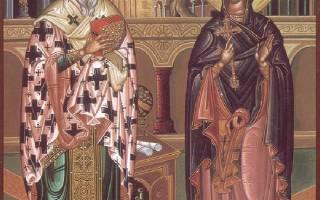 Молитва каприану от порчи