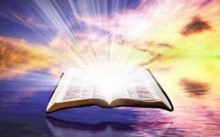 Молитва в начале чтения евангелия