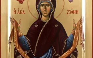 Молитва перед поясом богородицы может