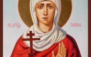 Икона и молитва галины