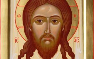 Молитва животворящему христу господнему