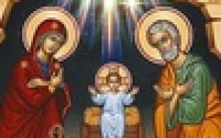 Соборная молитва по соглашению официальный