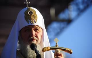 Патриарх кирилл в каком храме служит. Биография патриарха кирилла, его семья и дети