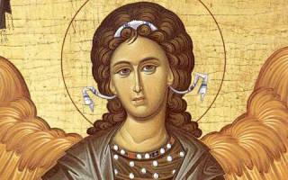 Молитва архангелу гавриилу для зачатия
