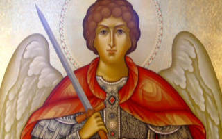 Молитва о здравии михаил