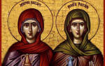 Молитва мироносицам для чего