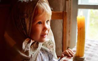 Молитва на везение в этом году