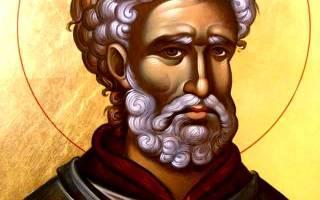 Молитва преподобного моисея мурина