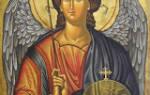 Молитва архангелу михаилу часть вторая