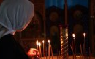 Молитва примирения после ссоры