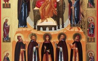Молитва задержания богородицы