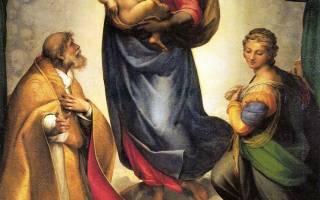 Молитва за непутёвого сына
