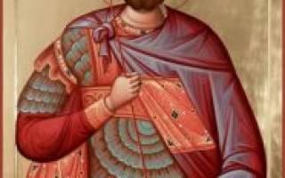 Молитва св иоанн воина