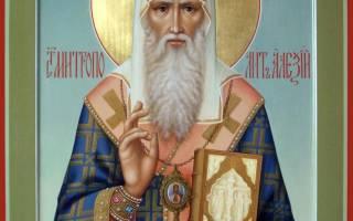 Молитва святителю алексию митрополиту московскому помощь строителям