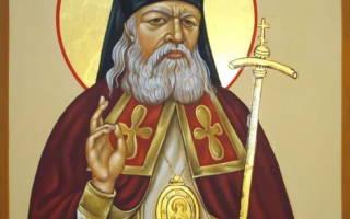 Святитель лука крымский молитва об исцелении