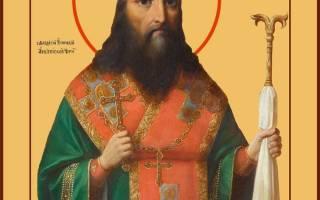 Святой феодосий черниговский молитва